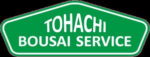 東八防災株式会社